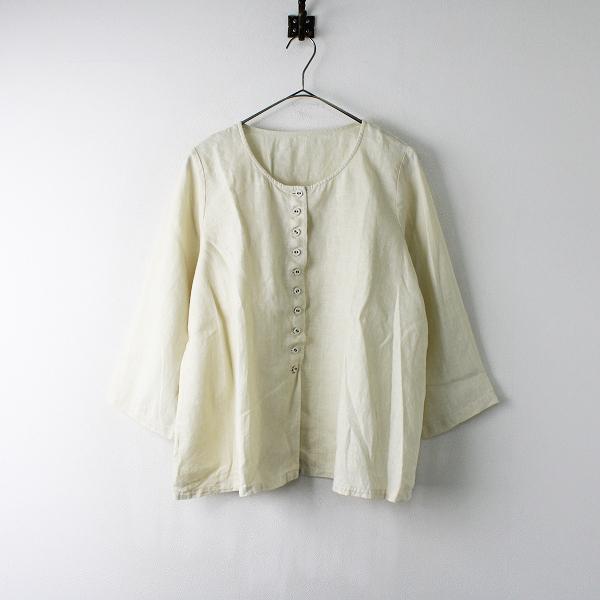 nest Robe ネストローブ 製品染め リネン ノーカラー ブラウス F/アイボリー シャツ【2400011954671】