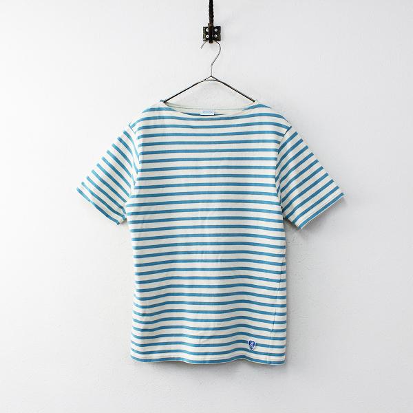 メンズ ORCIVAL オーシバル オーチバル ボーダー ボートネック 半袖バスクシャツ 4/エクリュXブルー Tシャツ【2400011957191】
