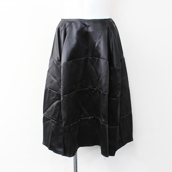 AD2006 COMME des GARCONS コムデギャルソン シルク フレア スカート SS/ブラック ジップ フリンジ ボトムス【2400011957351】