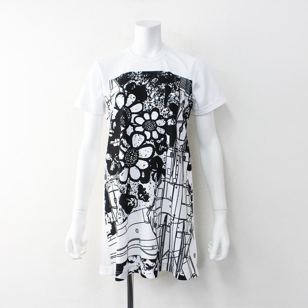 AD2017 COMME des GARCONS コムデギャルソン グラフィック デザイン フレア Tシャツ S/ホワイト プルオーバー【2400011957399】