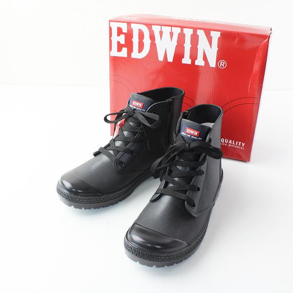 未使用品 EDWIN エドウィン 防水 レースアップ レインブーツ LL/ブラック ハイカット 靴 雨の日用【2400011958860】