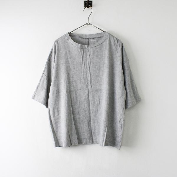 メンズ BIWACOTTON ビワコットン 3420747 ビッグサイズTシャツ 3/グレー ワイドシルエット【2400011959027】