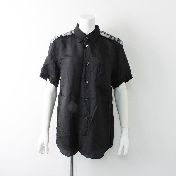BLACK COMME des GARCONS ブラック コムデギャルソン AD2016 レオパードボア切替 キュプラ 半袖シャツ L/ブラック【2400011960849】