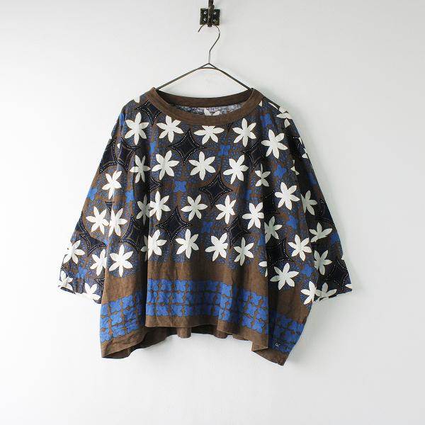 45R フォーティーファイブ ジンバブエコットン 総プリント Tシャツ 0/ブラウン トップス 45rpm【2400011962867】