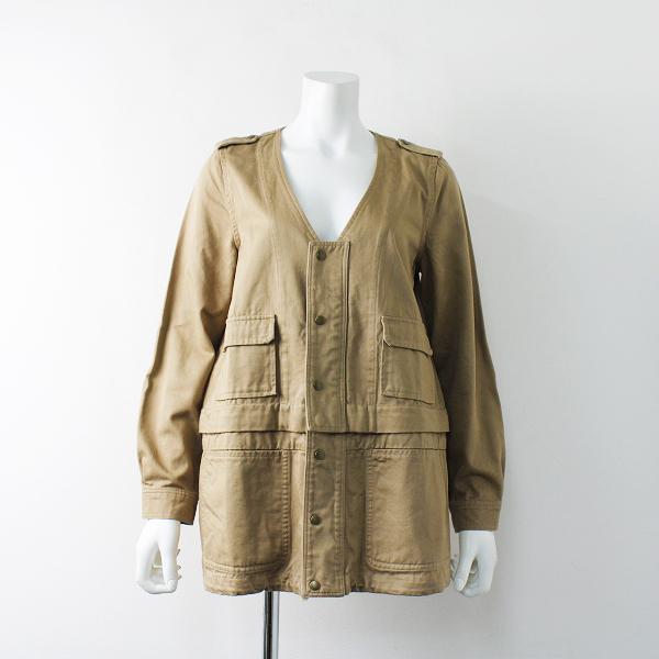 nest Robe ネストローブ コットン ノーカラー Vネックジャケット /ベージュ アウター 羽織り【2400011965066】
