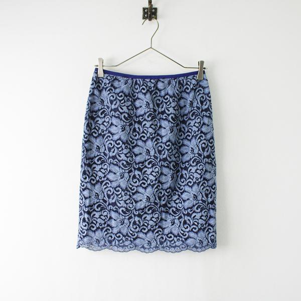 closet story UNITED ARROWS ユナイテッドアローズ コットン 総レース スカート 38/ブルー ジップ ボトムス【2400011969866】