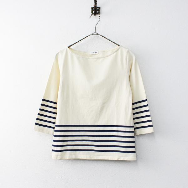 Deuxieme Classe ドゥーズィエムクラス 裾ボーダー ボートネック Tシャツ F/アイボリー【2400011975553】