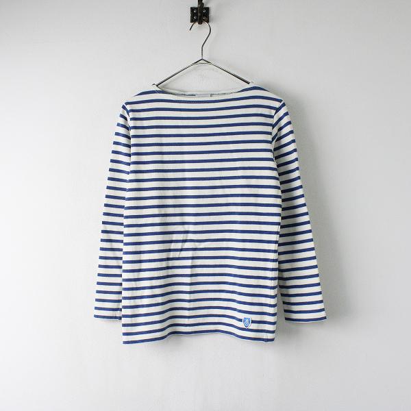 ORCIVAL オーシバル ボーダー ボートネック バスクシャツ 2/オフホワイト ブルー カットソー【2400011977472】
