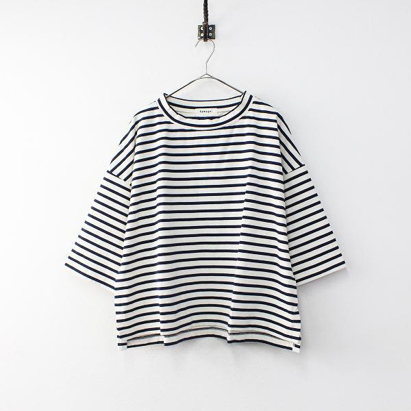 美品 2018SS tumugu ツムグ ボーダー紡天竺ビッグTシャツ FREE/マリンボーダー フレアシルエット【2400011977977】