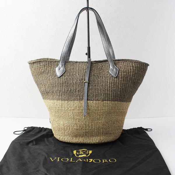 VIOLAd'ORO ヴィオラドーロ バイカラートートバッグ/グレー ベージュ ナチュラル かごバッグ【2400011981196】