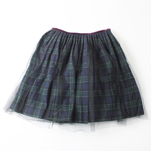 クラシカル Lois CRAYON ロイスクレヨン ボリュームチュール付き タータンチェックウールスカート M/ネイビー【2400011987891】
