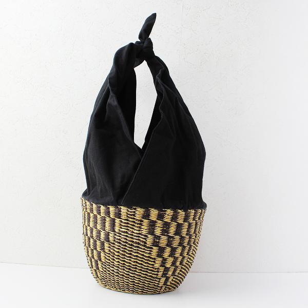 MUUN ムーニュ Motif Basket Tote ワンハンドル バスケット トートバッグ /ナチュラル ブラック かごバッグ【2400011991119】