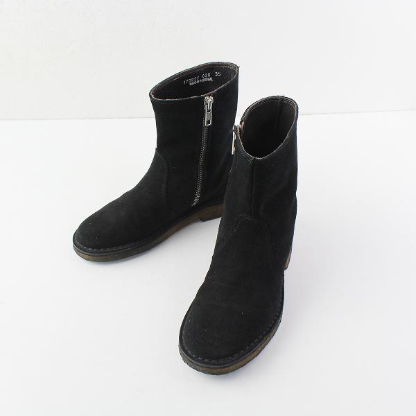 A.P.C. アーペーセー スウェード サイドジップ ショートブーツ 35/ブラック 22.5cm【2400011994998】