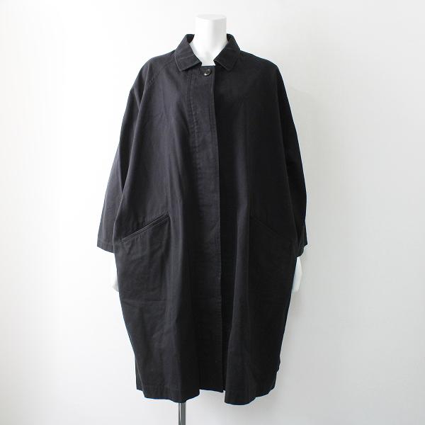 SM2 Samansa Mos2 サマンサモスモス コットン ステンカラー コート F/ブラック ワイド オーバーサイズ アウター【2400011998309】