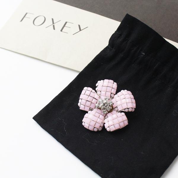 FOXEY フォクシー ライトストーン フラワーブローチ / ライトピンク 花モチーフ アクセサリー【2400012001169】