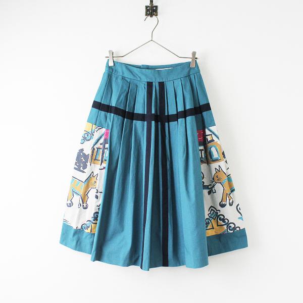 美品 2018AW Jane Marple ジェーンマープル Strolling cat cloth work skirt フレアワークスカートM/ネコ ねこ【2400012001800】-.