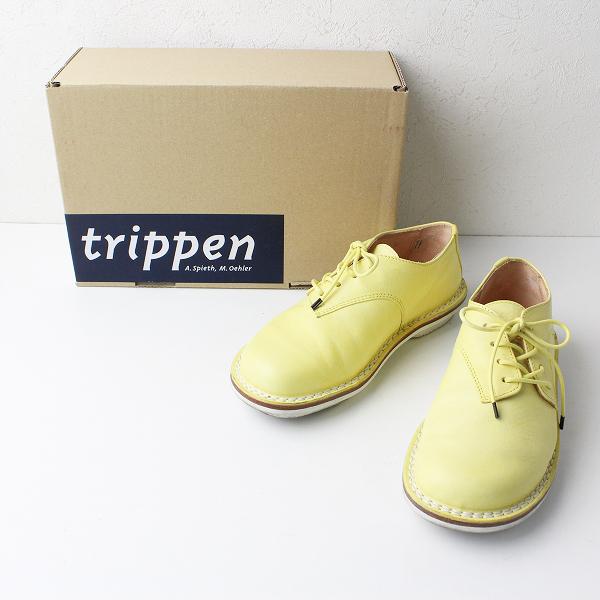 trippen トリッペン Dippy sulphur レースアップ レザーシューズ 36/レモンイエロー【2400012003521】