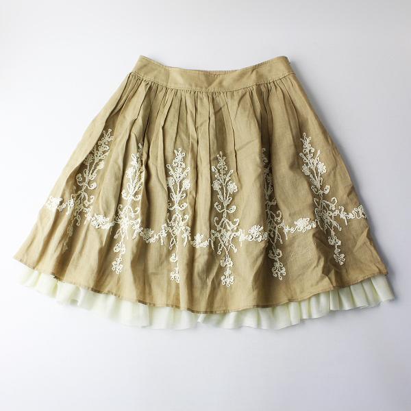 Lois CRAYON ロイスクレヨン コットン 刺繍 ギャザー スカート M/ベージュ フレア ジップ ボトムス【2400012009035】