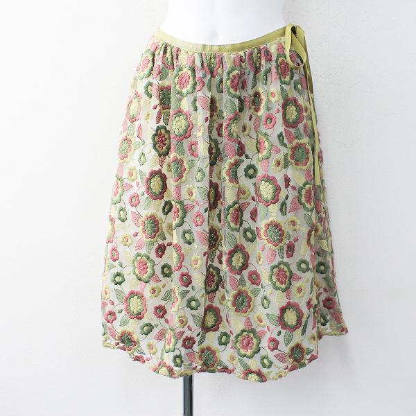 美品 定価3.5万 Lois CRAYON ロイスクレヨン シシュウチュールSK 刺繍 スカート M/イエロー リボン フレア ボトムス【2400012009554】