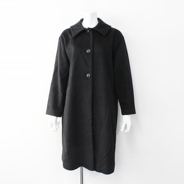 mizuiroind ミズイロインド ウール ミックス ステンカラー ロングコート/ブラック アウター【2400012010925】