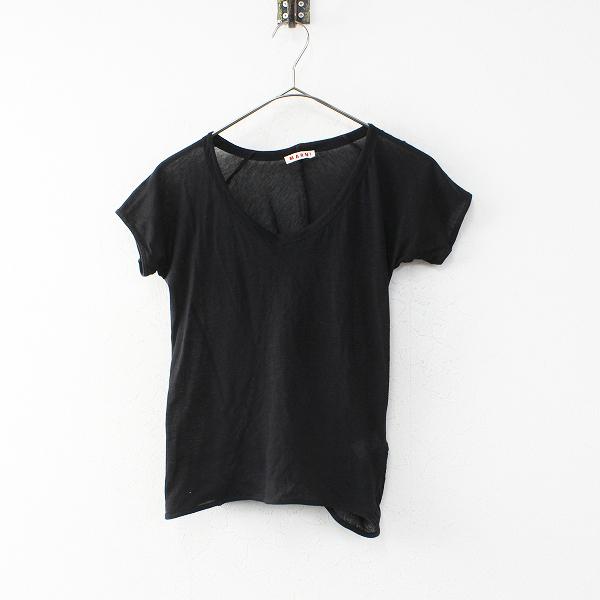 国内正規品 MARNI マルニ コットン アシンメトリー カットソー 38/ブラック Tシャツ【2400012011212】