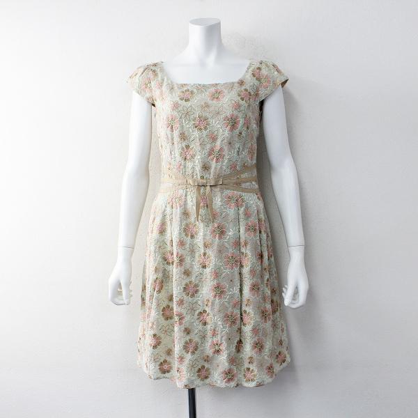 TOCCA トッカ GERANIUM DRESS 刺繍 ワンピース ドレス 0/花柄 ミント系【2400012013148】