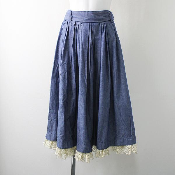Lois CRAYON ロイスクレヨン ウエストビッグリボン シャンブレー ギャザーボリュームスカート M/裾レース【2400012014541】
