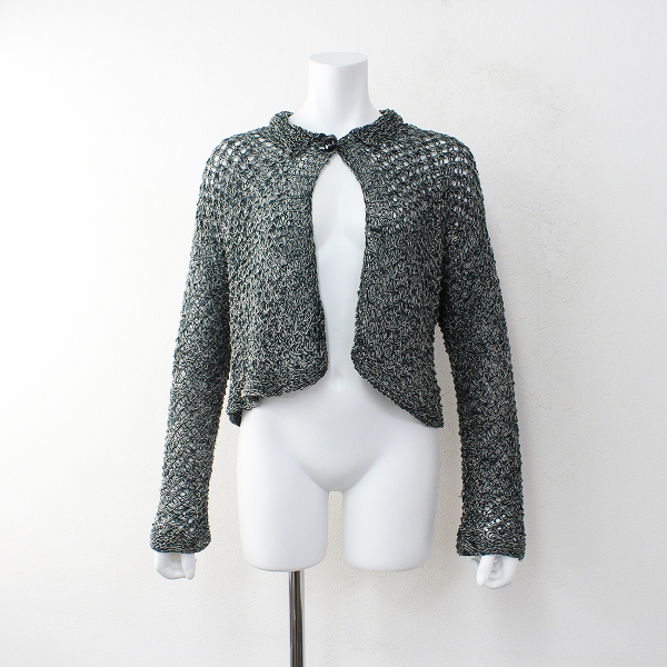定価3.3万 mina perhonen ミナペルホネン chihiro mori hando&yarn knit eorks ニットカーディガン F/グリーン【2400012021617】