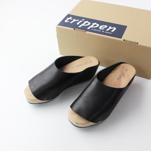 定価3.3万 trippen トリッペン Hut black レザー ウッドソール サンダル 36/23.0〜23.5cm ブラック 靴【2400012021761】
