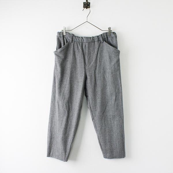 美品 2019AW SUNSEA サンシー N.M.BRUSHED M2 Pants ウール テーパードパンツ 3/ボトムス スラックス【2400012024359】