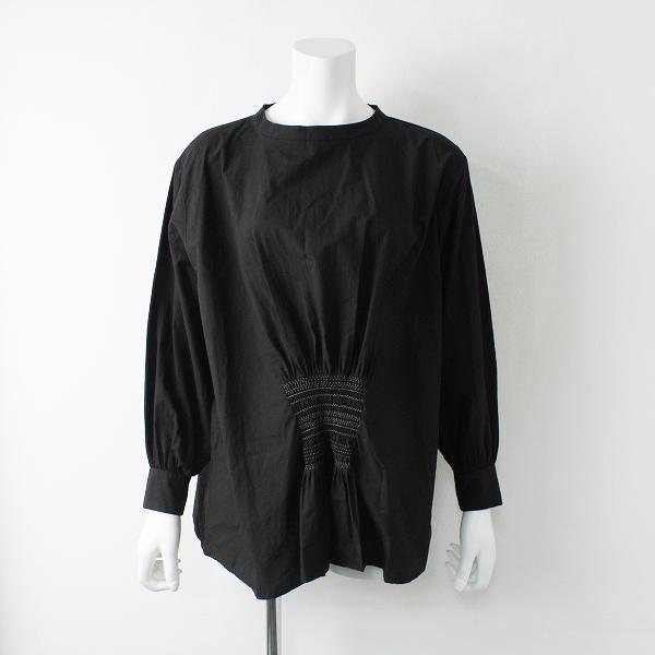 極美品 2020SS arts&science アーツアンドサイエンス Smooking blouse boat neck スモックングブラウス1/ブラック【2400012025868】