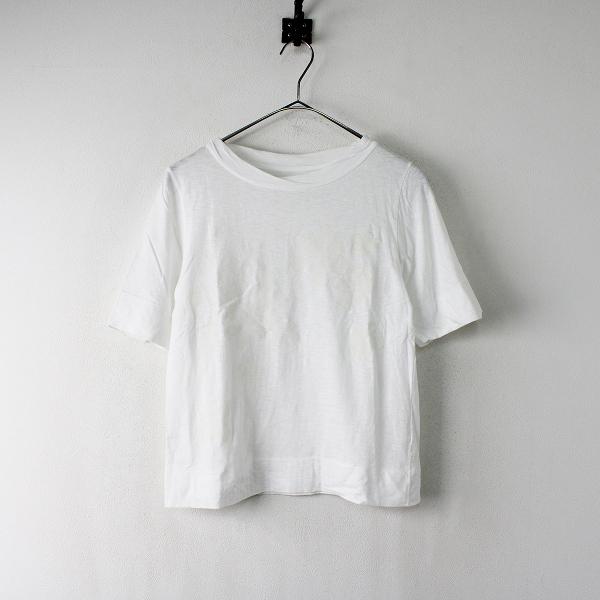 45R フォーティーファイブ ジンバブエコットン フロッキープリント Tシャツ 0/ホワイト トップス 45rpm【2400012026827】