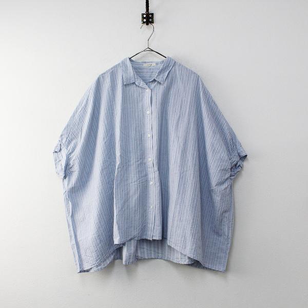 studio CLIP スタジオクリップ コットン ストライプ織り ワイド シャツ F/ブルー トップス【2400012027183】