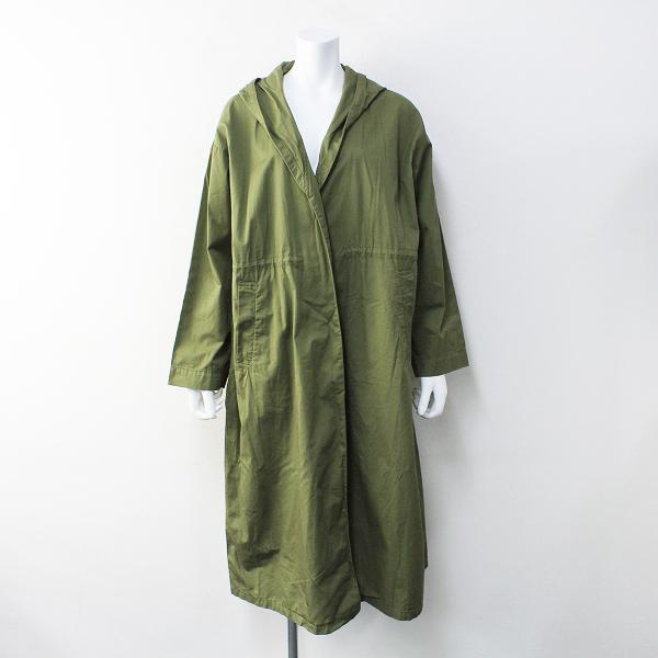 studio CLIP スタジオクリップ コットン ボタンレス フーデッド コート L /カーキ アウター 上着 羽織り【2400012027428】