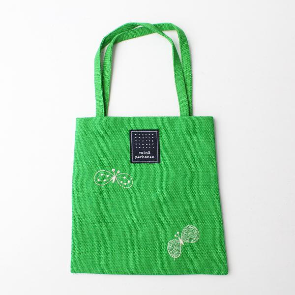 未使用品 2018SS mina perhonen ミナペルホネン chocho mini bag 蝶 刺繍 ミニバッグ /グリーン 手提げ【2400012029491】