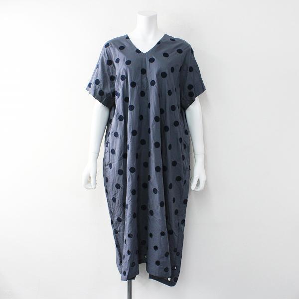 mina perhonen laundry ミナペルホネン ランドリー vapor 刺繍 コットンシルク ワイドワンピース38/グレー DRESS【2400012029514】