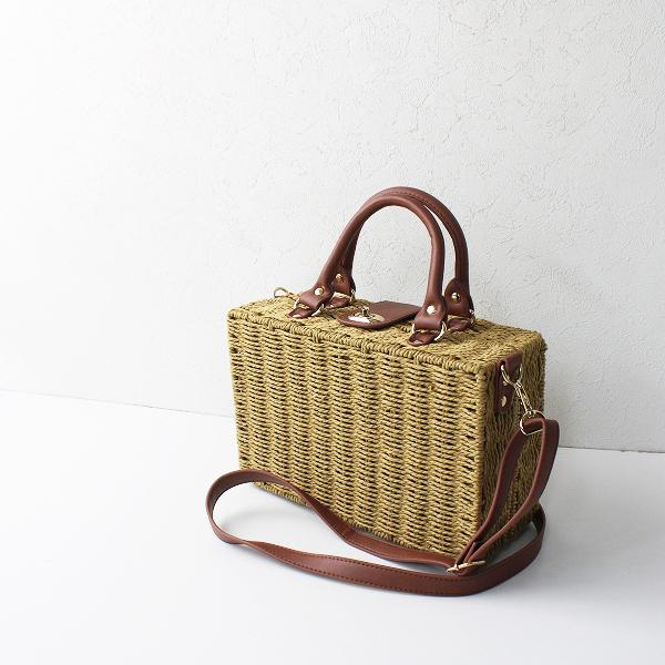 美品 Andemiu アンデミュウ 2WAY かごバッグ/ナチュラル 鞄 ハンドバッグ ショルダーバッグ【2400012030619】