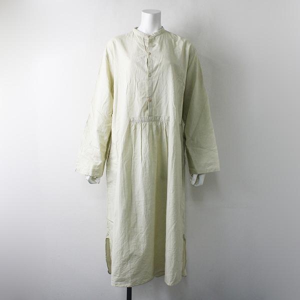 Veritecoeur ヴェリテクール バンドカラーシャツ ワンピース F/アイボリー【2400012031210】