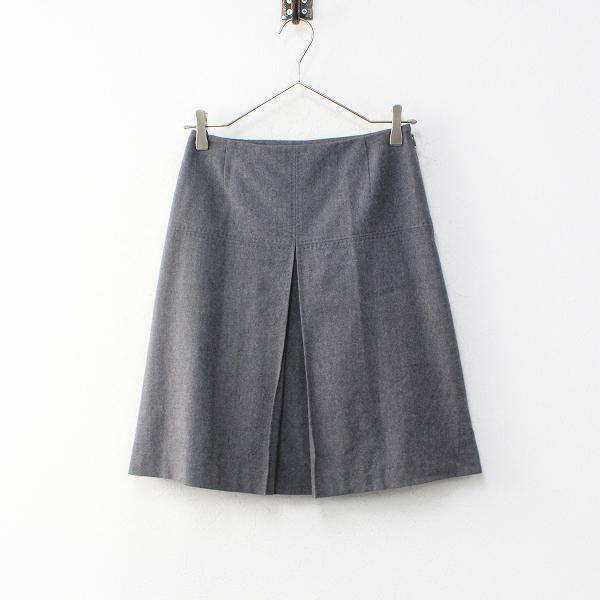 UNITED ARROWS ユナイテッドアローズ ボックスプリーツ ウール スカート 34/グレー【2400012032019】