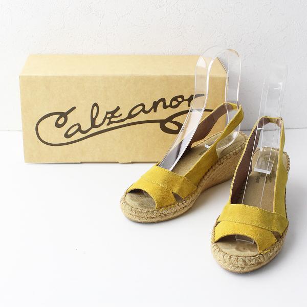 Calzanor カルザノール エスパドリーユ サンダル SERRAJE amarillo 35/イエロー 靴【2400012033467】