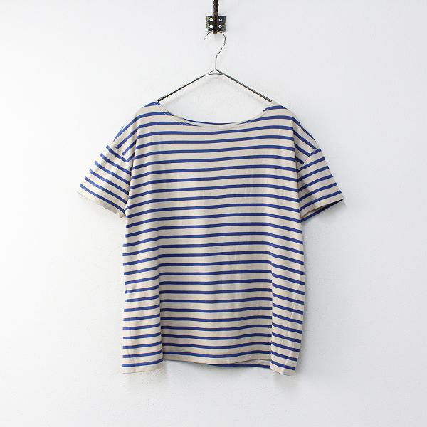 Veritecoeur ヴェリテクール コットン ボーダー Tシャツ/ベージュ×ブルー トップス【2400012033634】
