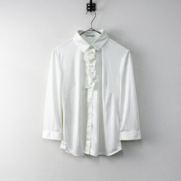 未使用品 定価1.6万 NARA CAMICIE ナラカミーチェ サテンジャージーフリルクロップドスリーブシャツ 2/ホワイト【2400012034921】