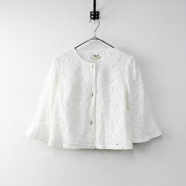 未使用品 大きいサイズ 定価2万 Rose Tiara ローズティアラ フレアスリーブノーカラーレースジャケット 40/ホワイト【2400012034938】