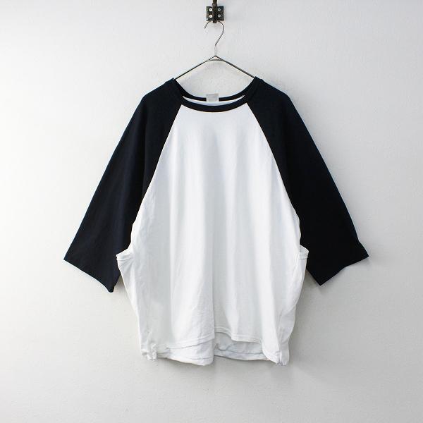 2019SS 定価1.4万 L'Appartement AP STUDIO エーピーストゥディオ PRE_ バックドレープラグランTシャツ /ホワイト【2400012035300】-.