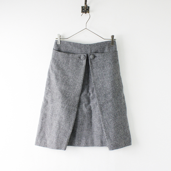 美品 mina perhonen ミナペルホネン Lewis ウール 台形スカート 36/グレー ボトムス【2400012036161】