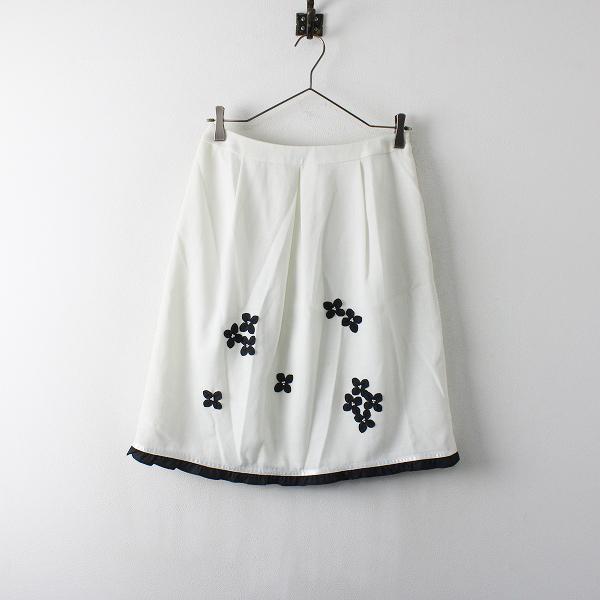 M'S GRACY エムズグレイシー パール フラワーモチーフ タック スカート 40/ホワイト【2400012042834】
