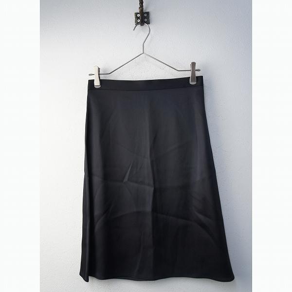 美品 最高級 CELINE セリーヌ シルクサテン 台形スカート 36//ブラック フランス製 ベーシックボトムス【2400012044456】