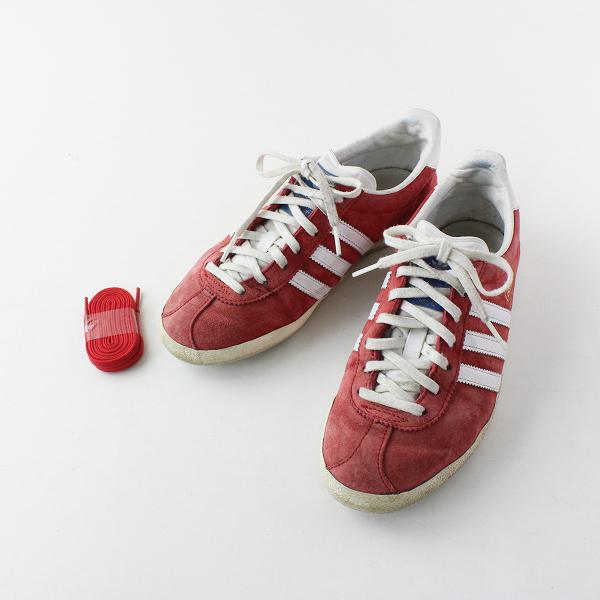 adidas Originals アディダス オリジナルス G04117 GAZELLE OG 23.5cm/レッド ガゼル ガッツレー【2400012046979】