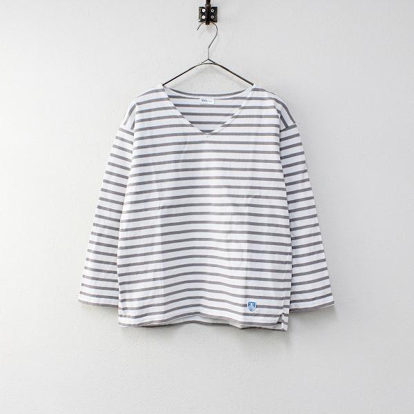 2019SS ORCIVAL オーシバル オーチバル コットン ボーダー バスクシャツ 1/ホワイト × グレー系 カットソー トップス【2400012047525】