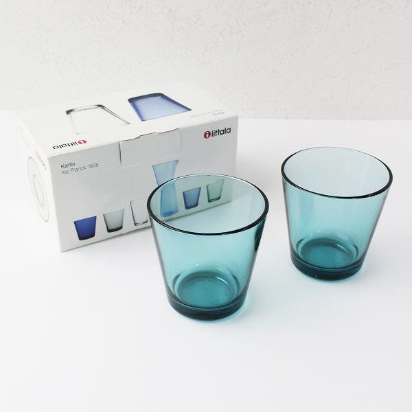 iittala イッタラ Kartio カルティオ グラス セット(C)/小物 インテリア 食器 北欧【2400012050310】